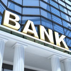 Банки Кизела
