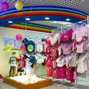 Детские магазины Кизела