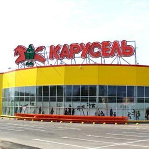 Гипермаркеты Кизела