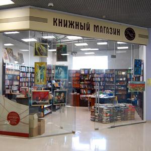 Книжные магазины Кизела