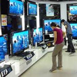 Магазины электроники Кизела