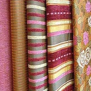 Магазины ткани Кизела