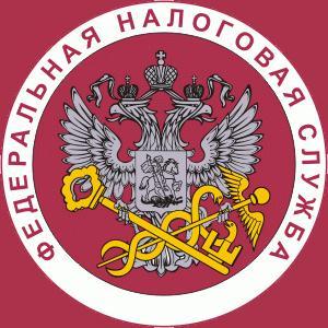 Налоговые инспекции, службы Кизела