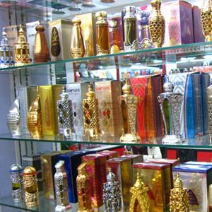 Парфюмерные магазины Кизела