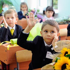 Школы Кизела