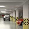 Автостоянки, паркинги в Кизеле