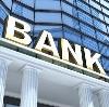 Банки в Кизеле
