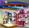 Детские магазины в Кизеле