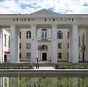 Дворцы и дома культуры в Кизеле