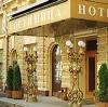 Гостиницы в Кизеле