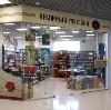 Книжные магазины в Кизеле