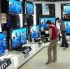 Магазины электроники в Кизеле