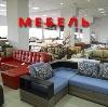 Магазины мебели в Кизеле