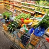 Магазины продуктов в Кизеле