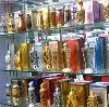 Парфюмерные магазины в Кизеле