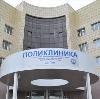 Поликлиники в Кизеле