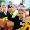 Школы в Кизеле