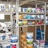 Строительные магазины в Кизеле