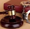 Суды в Кизеле
