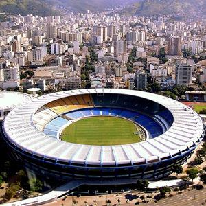 Стадионы Кизела