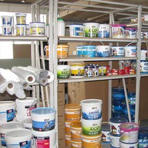 Строительные магазины Кизела